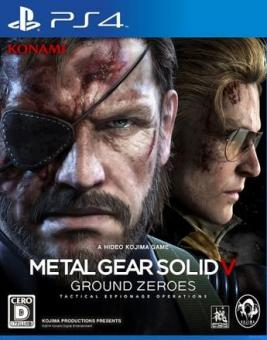 PS4 Metal Gear Solid V Ground Zeroes