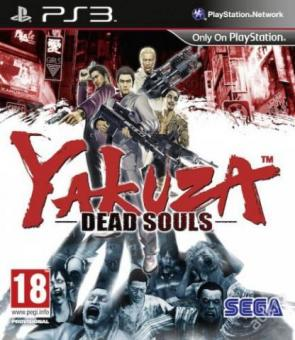 PS3 Yakuza : Dead Souls